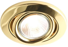 Downlighter Tilt GU10 Brass