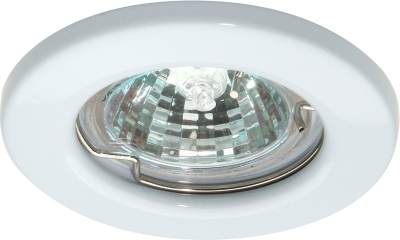 This is a White finish light fitting that has a diameter of 60mm and takes a 2 Pin light bulb