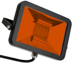 This is a 50 W Flood Light bulb that produces a Amber light which can be used in domestic and commercial applications