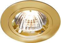 Universal Brass Fixed Twist & Lock Downlight (GU10/MR16)