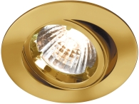 Universal Brass Tilt Twist & Lock Downlight (GU10/MR16)