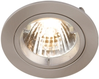 Universal Brushed Chrome Fixed Twist & Lock Downlight (GU10/MR16)