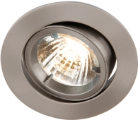 Universal Brushed Chrome Tilt Twist & Lock Downlight (GU10/MR16)