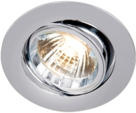 Universal Chrome Tilt Twist & Lock Downlight (GU10/MR16)