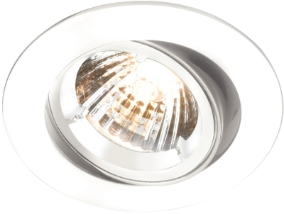 Universal White Tilt Twist & Lock Downlight (GU10/MR16)